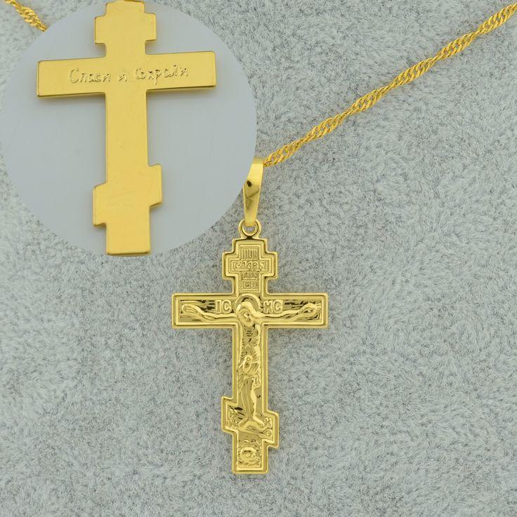 Silber/Gold Überzogene Orthodoxe Christentum/Orthodoxe Kirche Ewige Kirche Kreuz Anhänger Halskette Schmuck Russland/Griechenland/Ukraine