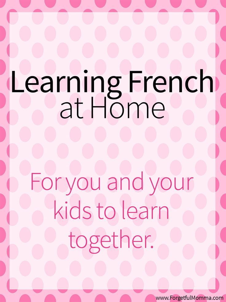 Learning a second language opens up educational, and career doors in life, but it can be intimidating. We are learning French in our homeschool without fear