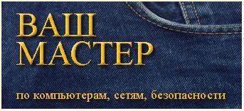 Как скопировать со страницы не копируемый текст?. Обсуждение на LiveInternet - Российский Сервис Онлайн-Дневников