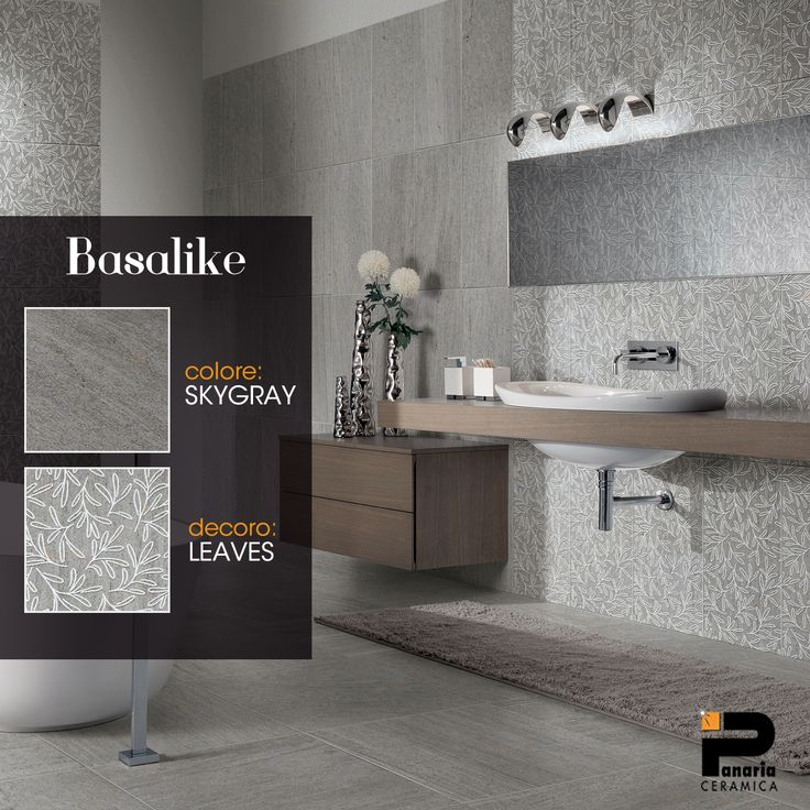 #Basalike #tiles #Panaria #flooring #bathroom #interiordesign