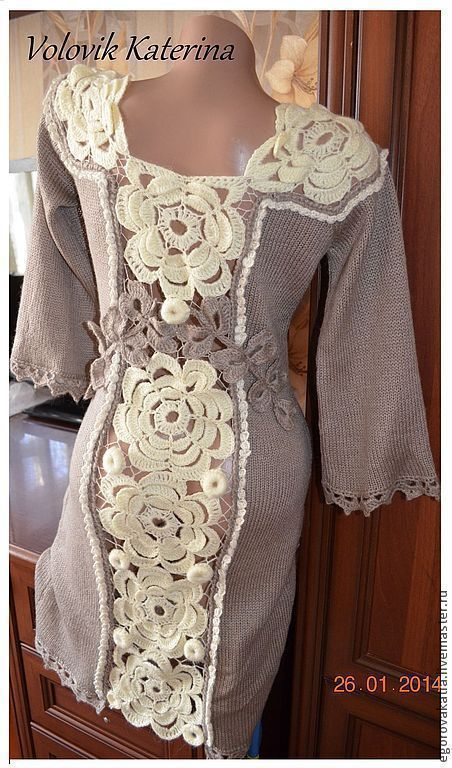 Платья ручной работы. платье - DIANA с кружевной спиной. Katerina. Ярмарка Мастеров. Платье вязаное, вязанная одежда, авторское платье