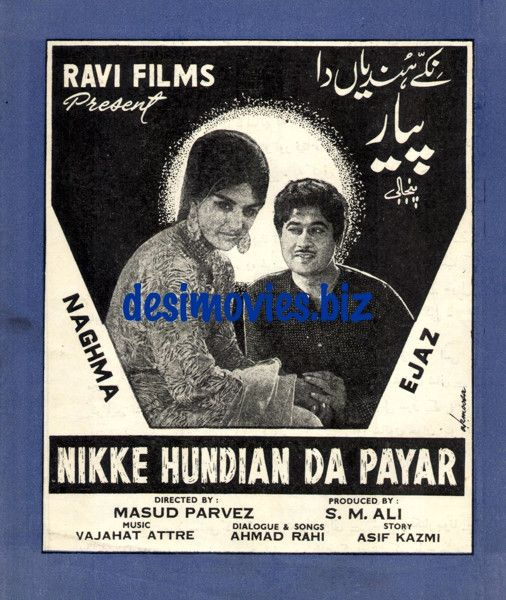 Nikke Hundian Da Pyar (1969) Lollywood Original Booklet