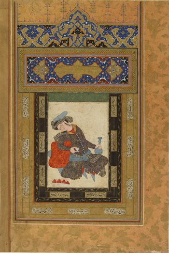 Reclining youth circa 1610-1620 Safavid period  Ink, opaque watercolor and gold on paper H: 39.9 W: 26.8 cm  Isfahan, Iran  Purchase--Smithsonian Unrestricted Trust Funds, Smithsonian Collections Acquisition Program, and Dr. Arthur M. Sackler S1986.317  Freer-Sackler   The Smithsonian's Museums of Asian Art