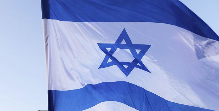 ACLJ Takes on the Most Significant U.S. Federal Court Case in Defense of Israel's Legitimacy as a Jewish State