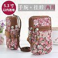 https://item.taobao.com/item.htm?id=520756583346