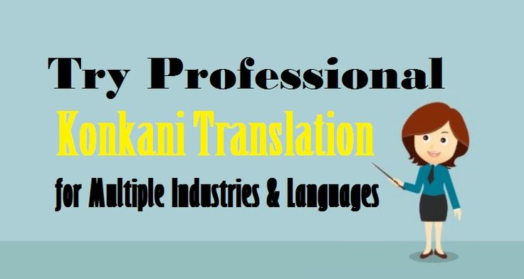 Try Professional #KonkaniTranslation for Multiple #Industries & Languages  #Konkani #Language #Translation
