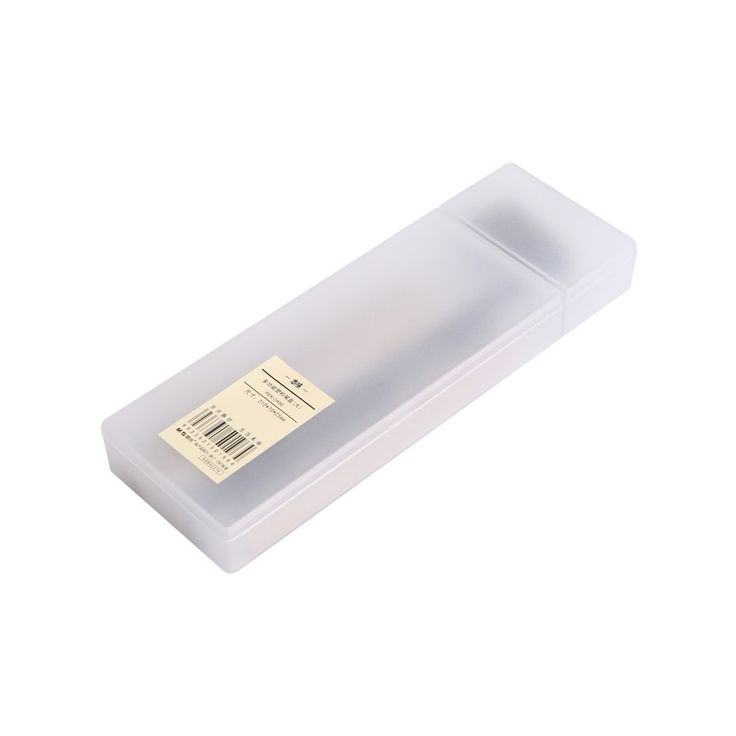 Huluwa Pencil Box Transparent Plastic Pencil Case Pen Box with Divided Storage Compartment, Non-toxic Eco-Friendly Material, White, Large