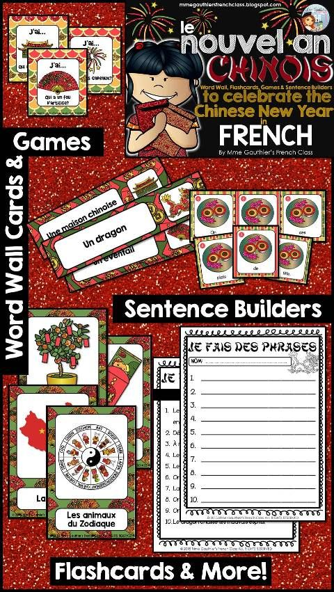 Le Nouvel An Chinois | Chinese New Year in French | Word Wall, Flashcards, Sentence Builders, Games & More!