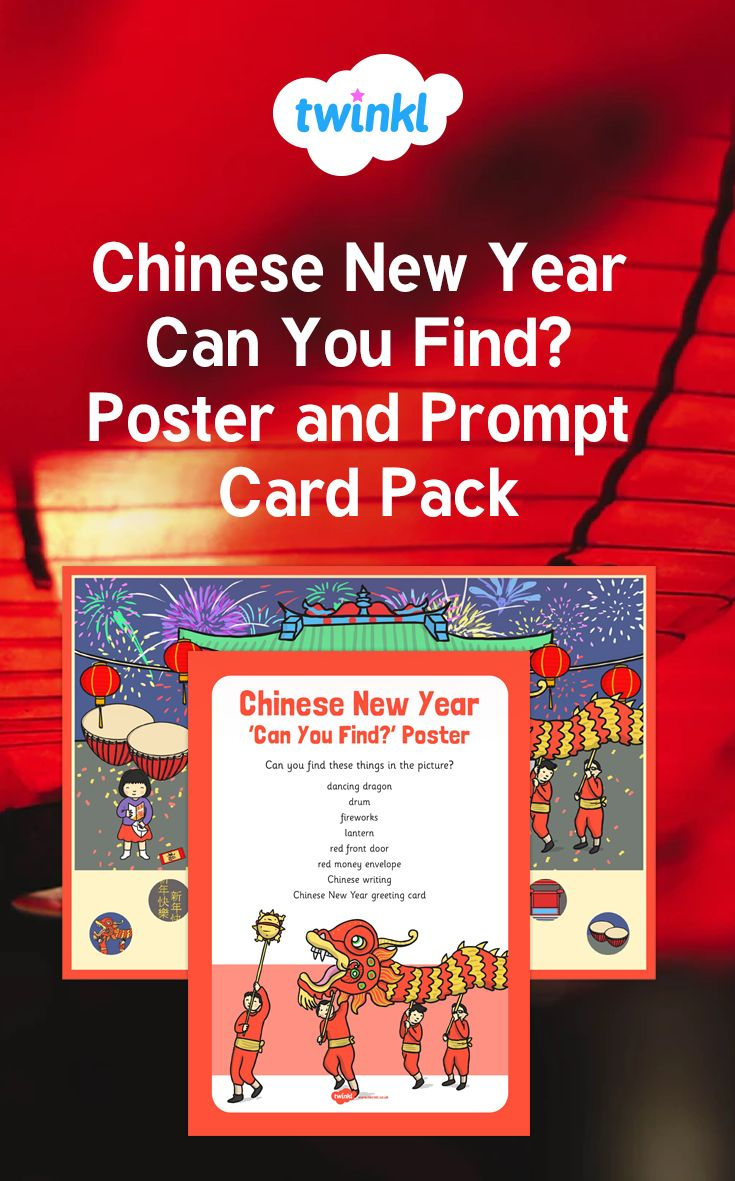 39 best chinese new year images on pinterest use this can you find poster to promote discussion about things you might see kristyandbryce Images