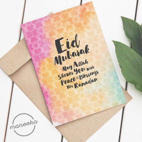 watercolor eid mubarak ramadan islamic printable a2 sized
