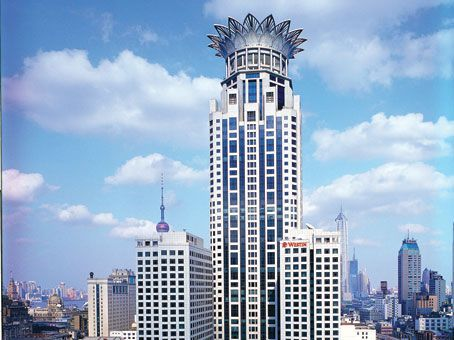 Regus Business Centre, Shanghai Bund Centre