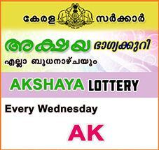 Akshaya AK 330 Kerala Lottery results will be live at 3pm on 31st January 2018 by Kerala Lotteries. Get lastest Akshaya Lottery news on 31/01/2018.