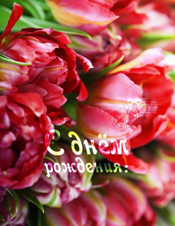 Тюльпаны своими руками из фетра 103