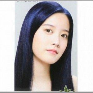 Mer enn 25 bra ideer om blue black hair dye p pinterest svart best blue black hair dye google search urmus Image collections