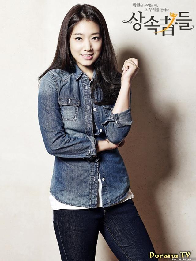 Актер Пак Шин Хе (Park Shin Hye), список дорам. Сортировка по популярности - DoramaTv.ru