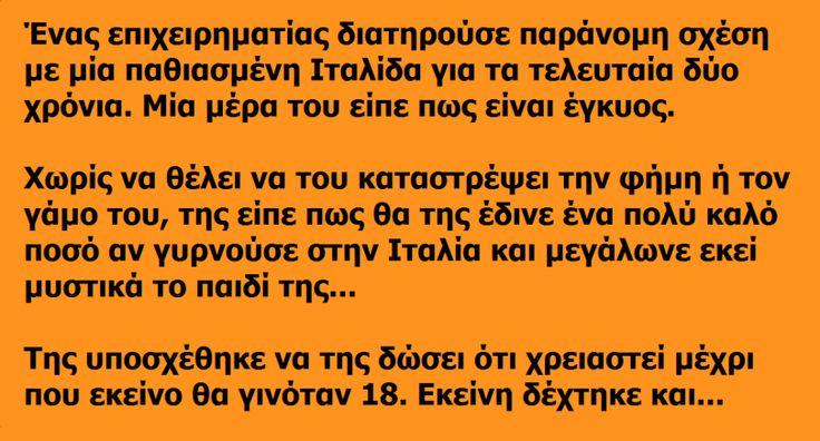 Παντρεμένος άντρας, άφησε Έγκυο την Ερωμένη του. 9 Μήνες αργότερα, διαβάζει το Γράμμα της και του Κόβονται τα Πόδια! Crazynews.gr