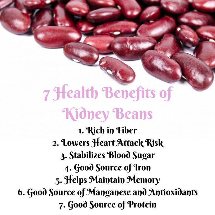 7 Health Benefits of #KidneyBeans 1) Rich in #Fiber 2) Lowers #HeartAttack Risk 3) Stabilizes #BloodSugar 4) Good Source of #Iron 5) Helps Maintain #Memory 6) Source of #Manganese & #Antioxidants 7) Good Source of #Protein