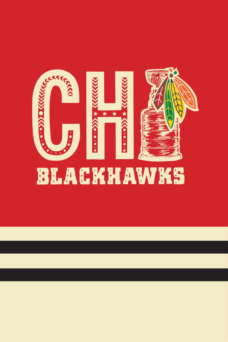 "DIGITAL 12X18"" Chicago Blackhawks Jersey Wall Art / Blackhawks Poster / Chicago Art Print"