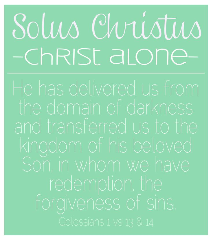 Reformation Day Christ Alone Printable   Solus Christus