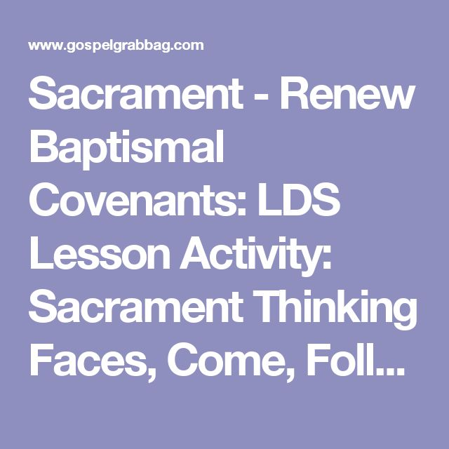 Sacrament - Renew Baptismal Covenants: LDS Lesson Activity: Sacrament Thinking Faces, Come, Follow Me: What does it mean to take upon myself the name of Jesus Christ? - Gospel Grab Bag