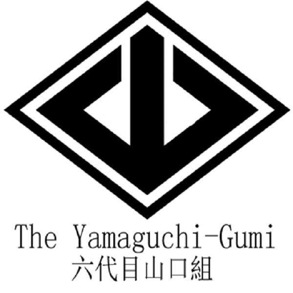 Yakuza Yamaguchi-Gumi ...