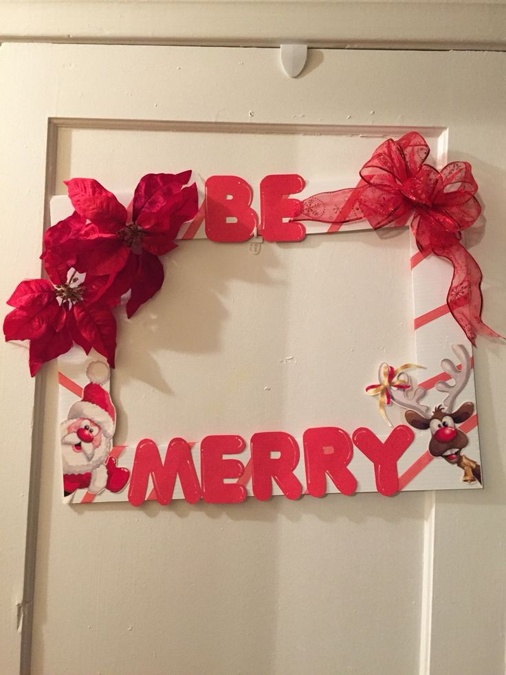Be Merry Christmas Photo Booth Frame