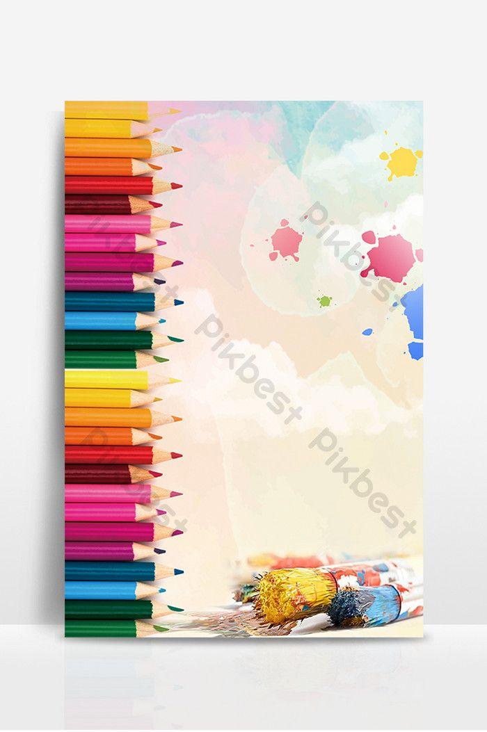 فرشاة الألوان المائية فئة التدريب الفني خلفية ملصق خلفيات Psd تحميل مجاني Pikbest Watercolor Art Art Class Poster