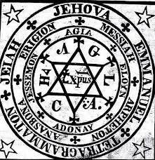 Resultado de imagen para sello del rey salomon