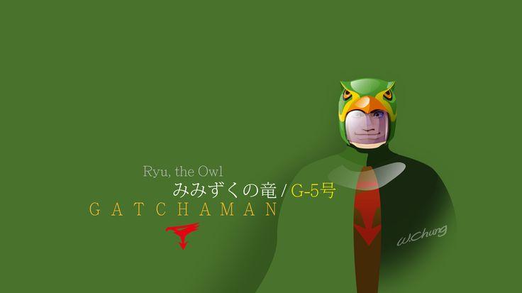 G-Force#Battle of the Planets #Ryu, the Owl#gatchaman wallpaper#龍之子# 龍之子#Tatsunoko Production Co. Ltd.# 竜の子プロ#タツノコプロ#マッハGoGoGo#ハクション大魔王#科学忍者隊ガッチャマン 新造人間キャシャーン#破裏拳ポリマー#宇宙の騎士テッカマン#ヤッターマン#Yatterman#ゴワッパー5 ゴーダム CARTOON#COMIC#MANGA#DRAWING#ILLUSTRATION#GALACTOR#Galactor (ギャラクター, Gyarakutā)#by wolf chung#肥仔聰
