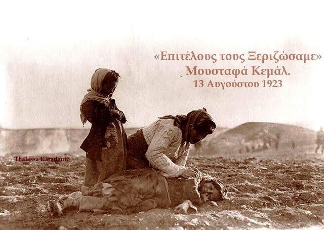 Φαήλος Κρανιδιώτης: Πνευματικοί ραγιάδες όσοι αμφισβητούν τη Γενοκτονία των Ποντίων