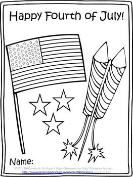 fourth of july coloring activities