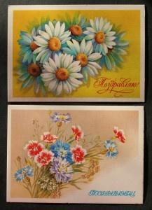 Õnnitluskaardid nõukogudeajast, 1.00 €, eAntiik