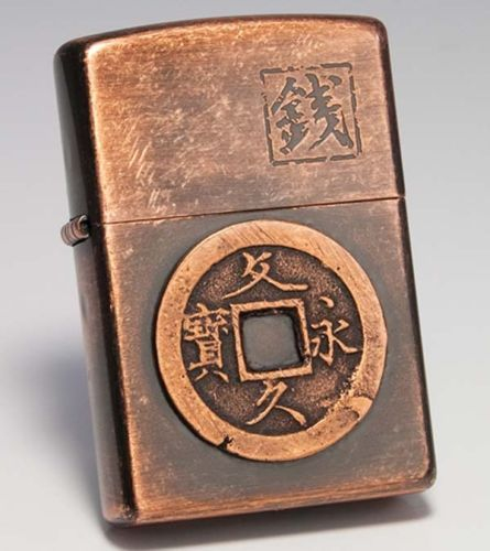Zippo-Lighter-ZENI-Antique-Copper-Limited-Ed-Old-Coin-Pasting-from-Japan-New