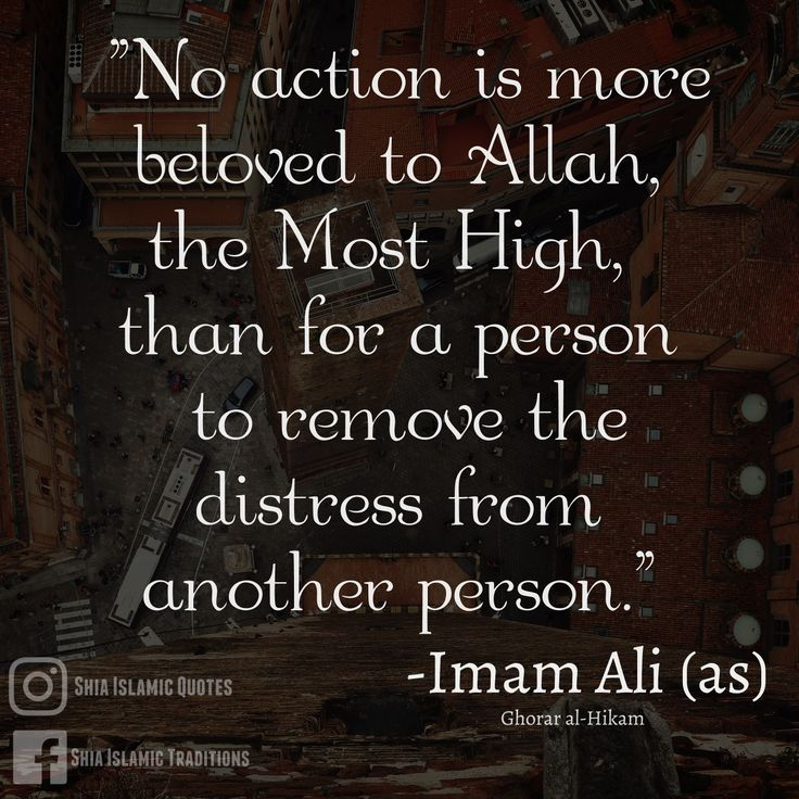 Brother Ali Quotes: 25+ Best Ideas About Hazrat Imam Hussain On Pinterest