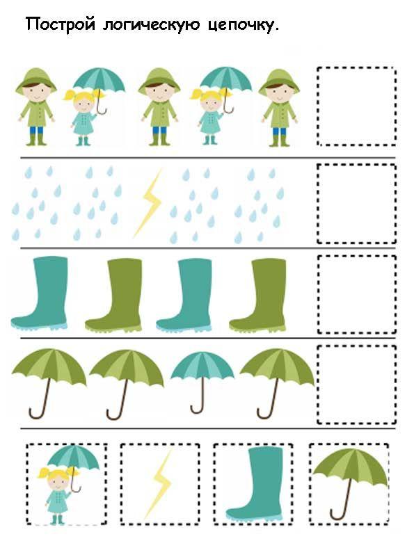 Задания весна для дошкольников в картинках, дети смешные
