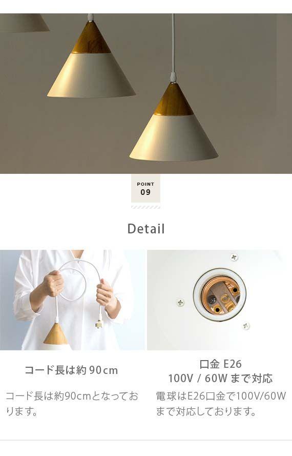 楽天市場 ペンダントライト 1灯 Led 電球対応 天井照明 子供部屋 照明