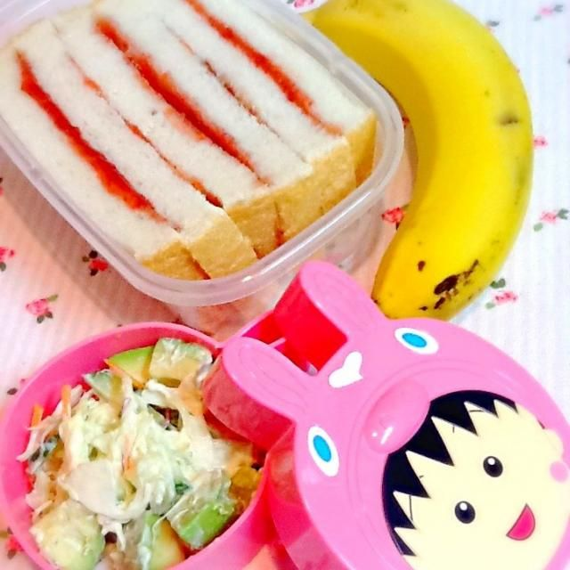 いちごジャムサンドイッチ&アボカドサラダ - 44件のもぐもぐ - ランチボックス by lilianhuang