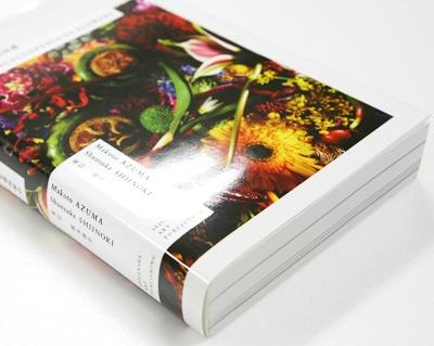 東信 椎木俊介「ENCYCLOPEDIA OF FLOWERS-植物図鑑」の画像 | 印刷職人のしごとば