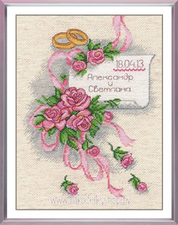 Набор для вышивки крестом Овен Свадебная метрика 522