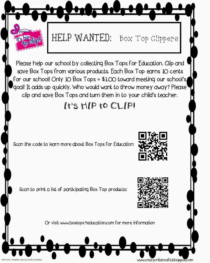 Crazy Critter Cafe : Box Tops for Education DIY Collection Containers. Printable letter to send home to parents.
