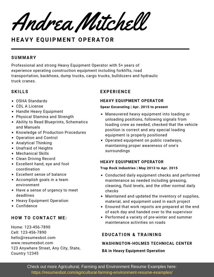 Heavy Equipment Operator Resume Samples & Templates [PDF