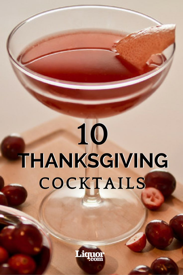 Still looking for the perfect drinks to serve on Thanksgiving? Fix these tasty recipes, which go with everything from turkey and stuffing to cranberry sauce.