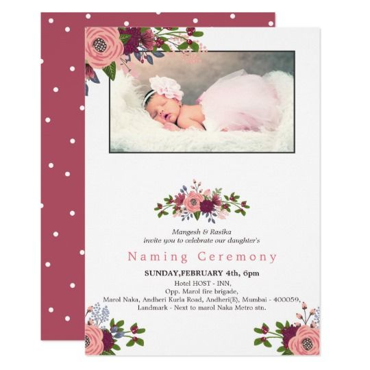 Blush U0026 Burgundy Flowers   Naming Ceremony Invitation