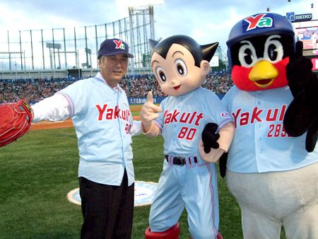 March 15 1966. Astro Boy's image is adopted as the symbol for the professional baseball team Sankei Atoms (later renamed Yakult Atoms).