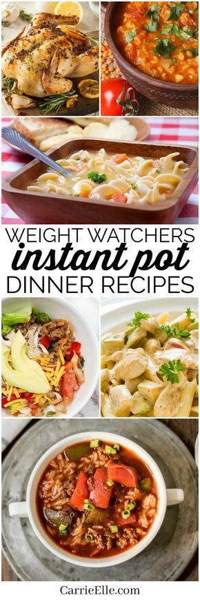 Weight Watchers Instant Pot Dinner Recipes with SmartPoints