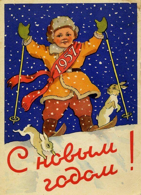 Новогодние открытки 1960-1970 годы, открытка смешная