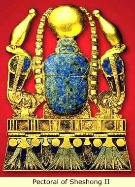 Ancient Egyptian Jewelry Pectoral of Sheshong II