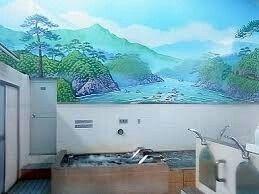品川区 松の湯