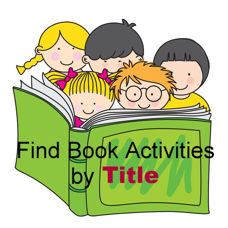 Reading Confetti: Need an Activity for a Book?
