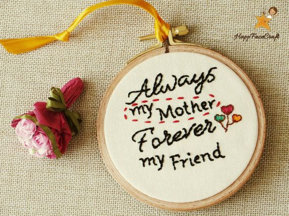 Mother's Day Gift, Gift For Mom, Embroidery For Mom, Embroidery Hoop Art, Embroidery Flowers Heart, Best Gift For Mom